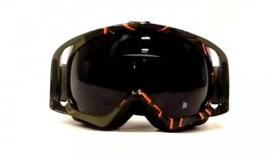 Oakley Kazu Kokubo Growbar Signature Series OO7005 57-803 Vert 58,25 €