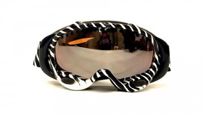 Oakley Shaun White Signature Series OO7001 57-612 Blanc 87,50 €