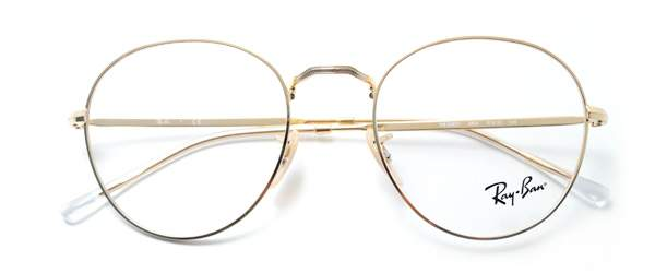 lunette de vue aviateur ray ban homme