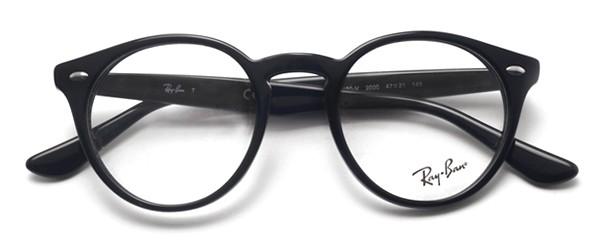 lunettes de vue et montures optiques visiofactory. Black Bedroom Furniture Sets. Home Design Ideas