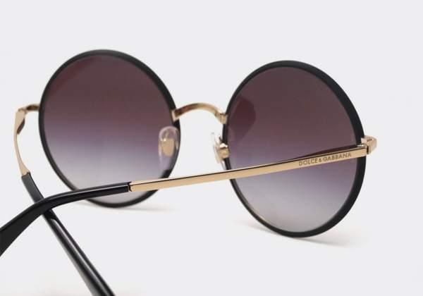 44d87e06b6 Lunettes de soleil Dolce & Gabbana Homme et Femme | Visiofactory