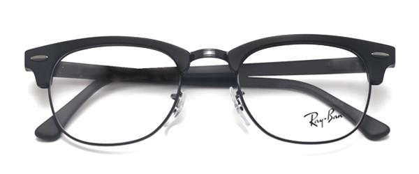 Lunettes de vue et montures optiques | Visiofactory