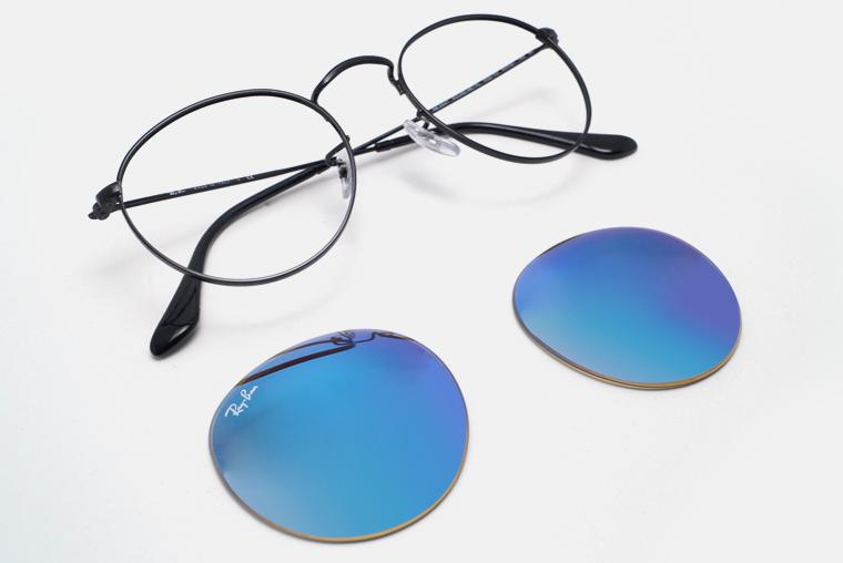6fbc772eb2b27 Vous êtes sentimental avec votre vieille paire de lunettes de soleil Ray-Ban