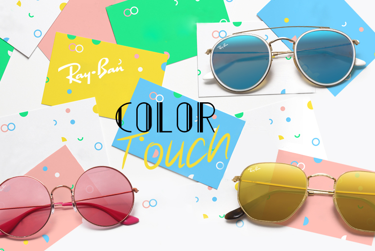 9bd16e70264 Sof pastel or flashy, enhance your style ! The new Ray-Ban collection is a  mix of colors and shapes that will undoubtedly boost your style on sunny  days.